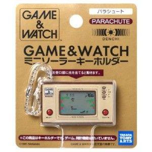 Game Watch Mini Solar Key Chain Octopus Chef Parachute Nintendo New