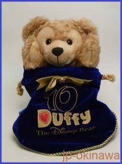 Steiff 2011 Duffy Teddy Bear Tokyo Disney Sea 10th Anniversary Limited