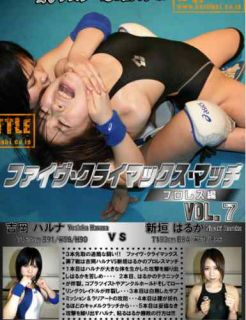 2011 Female Women Wrestling DVD Ring DVD Pro 51 MIN