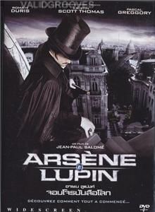 Arsene Lupin Marie Bunel French Action Romance New DVD