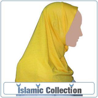 Hijab Veil Scarf Abaya Jilbab Amirah Islamic Wear Jilbab Eid