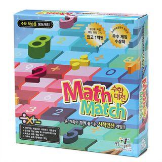 Korea Family Board Game Educational Board Game Math Match