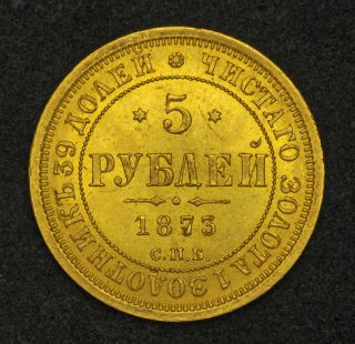 1873, Russia, Alexander II. Scarce Gold 5 Roubles Coin. Lustre AU+