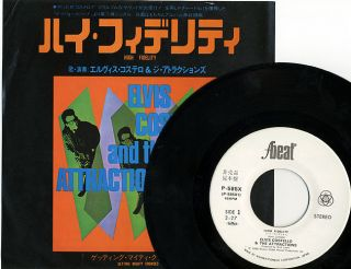 Elvis Costello The Attractions Hig Japan Promo WL 7