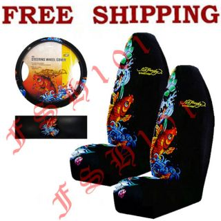 new set ed hardy koi fish 2 front seat covers and steering wheel cover