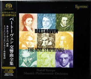 Esoteric SACD Box Beethoven Nine Symphonies Rudolf Kempe New OVP OBI