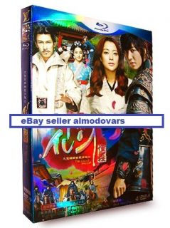 The Faith Great Doctor 2012 4 DVD Set Lee MIN HO Korean TV Drama Eng