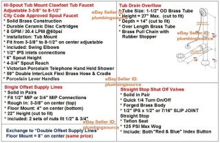 Adj Tub Mount Clawfoot Faucet Supply Line Drain Valve