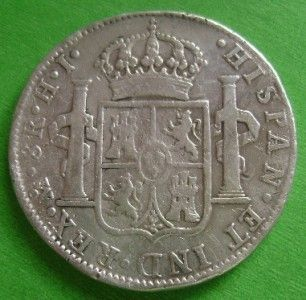 1811 Silver 8 Reales Ferdin VII King Mexican Coin MO HJ