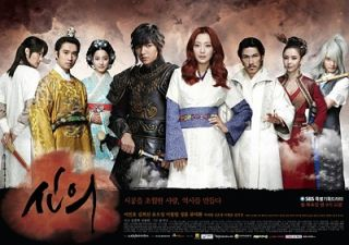 Faith / The Great Doctor » Korean drama DVD **Excellent english sub
