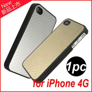 1PC Aluminum Flake Hard Case Cover Skin for Apple iPhone 4 4G High