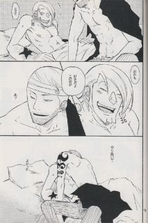 One Piece Doujinshi Iceburg x Franky After The Rain Mukoumizu Kato