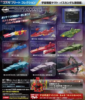 MegaHouse Cosmo Fleet Collection Space Battleship Yamato Battle of