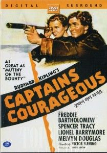 Captains Courageous 1937 Spencer Tracy DVD SEALED