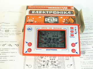 Nintendo Game Watch Wolf Eggs USSR Ukraine with Box and Manual New