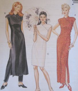 Misses Dress Pants Sewing Pattern McCalls 7412 New