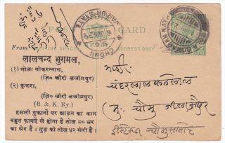 India Gola Gokarannath to Chomu Jaipur State Postal Card