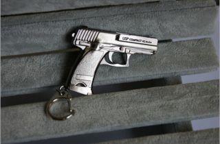 Handgun Pistol USP COMPACT 45 Auto Keychain CF CS Game Gun Keys Ring