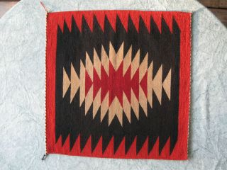 Germantown Weaving Native American Early Vintage