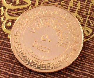 RARE Iraq Dinar Proof Gold Coin 15th Century of Hegira in Box