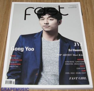 Fast JYJ Gong Yoo Korea Magazine September 2012 New