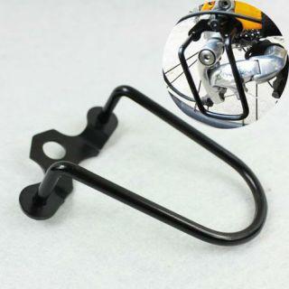 Iron Bicycle Rear Derailleur Chain Guard Gear Protector Black