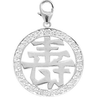 EZ Charms 14K White Gold Diamond Chinese Happiness Charm