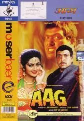 Aag Govinda Shilpa Shetty Bollywood Hindi DVD