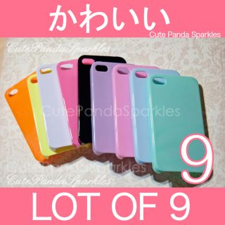 9pc Kawaii Cute Candy Color Iphone 4 4s Hard Plastic Case DIY Decora