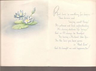Happy Birthday Husband Vtg Greeting Card Water Lilies