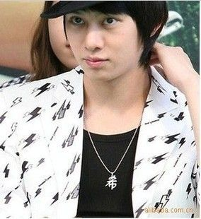 Super Junior Kim Heechul Initial Hee Necklace Ring Phone Strap