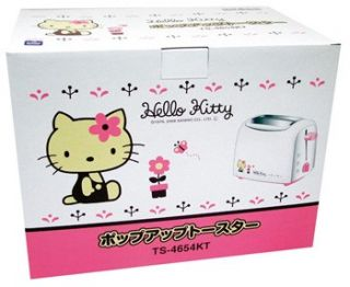 Hello Kitty Hot Pop Up Toaster TS 4654KT Kawaii Sanrio Twinbird New