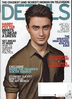 Harry Potter Hot Hot Details Magazine October 2008