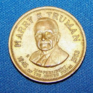 Unique 1945 1953 Harry s Truman Commemorative Coin Medal