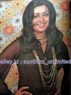 SD Nov 1975 Hema Malini Raj Rishi Randhir Rekha Vinod