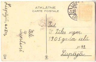 Latvia 1937 Happy Birthday 3 Teddy Bears Art Postcard