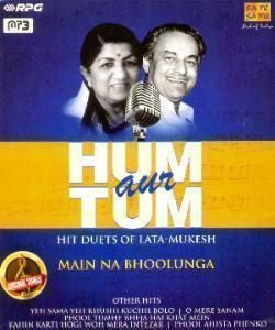 Tum   Hit Duets Of Lata / Mukesh   Hindi Songs    Main Na Bhoolunga