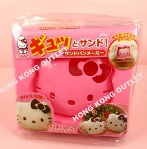 Hello Kitty Bread Sandwich Mold Mould Sanrio D26