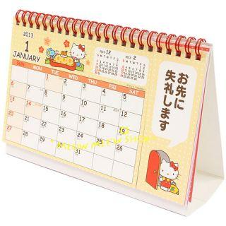 Hello Kitty Desk Calendar Schedule Planner 2013 Japan