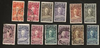 Africa Explorer Sir Henry Morton Stanley to 20FR Set Faults