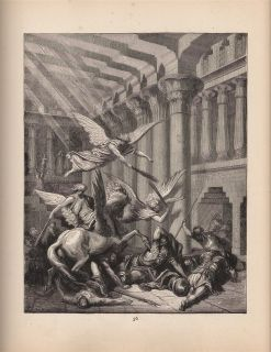 Heliodorus Punished in The Temple 1880 Gustave Dore Bible Print