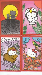 Hello Kitty Hanafuda Japanese Playing Flower Cards Toy Game Japan