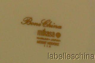 Mikasa Mount Holyoke 7 5 Salad Plate