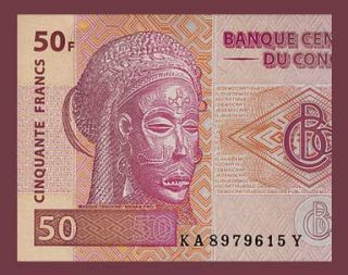 50 Francs Note of Congo 2007 Chokwe Tribal Art UNC