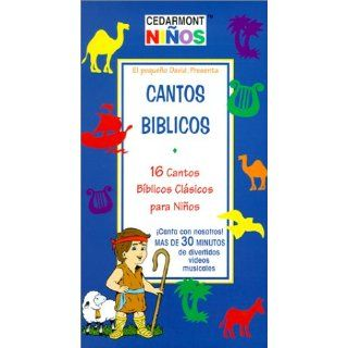 Cedarmont Ninos Cantos Biblicos [VHS] Cedarmont Kids