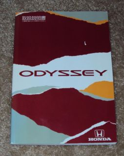JDM Honda Odyssey Owners Manual RA3 RA4 Japanese car manual OEM 00x30