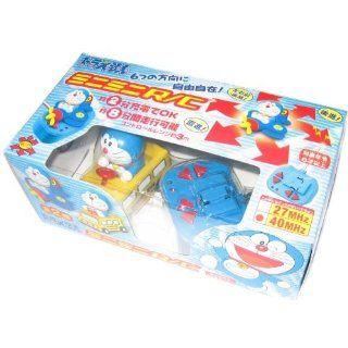 Doraemon Dora Mini Remote Control School Bus Toy Figure