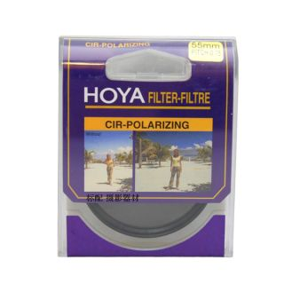 Hoya Genuine 67mm Slim CPL CIR PL Circular Polarizing Filter Two Years