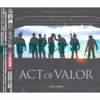 OST Act of Valor 2012 CD w OBI Keith Urban Sugarland Lady Antebellum