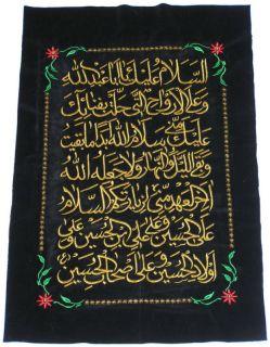 Shia Shite Embroidery Cloth Ziarat Imam Hussain